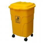 Thùng bỏ rác 70 lít chất lượng cao